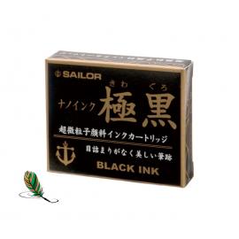 Cartuchos de tinta pigmentada negra Sailor Kiwa-Guro