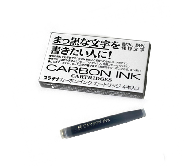 Cartuchos Platinum Carbon Ink