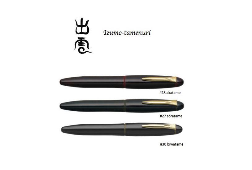 Línea Izumo Tamenuri de Platinum