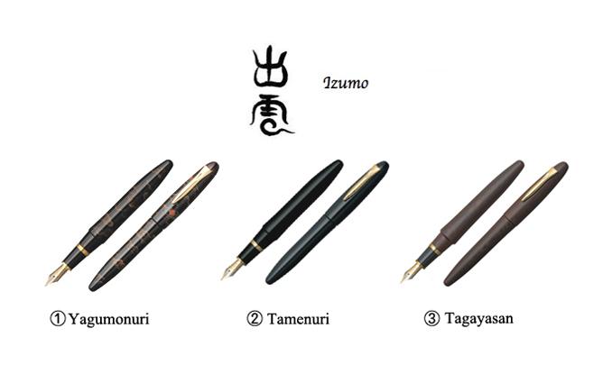 Colección Izumo de Platinum