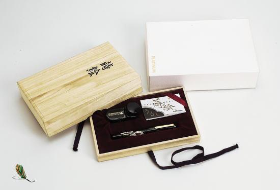 Estuche de presentación Platinum LN-4000025