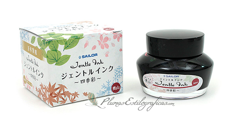 Tintero Sailor Jentle Four Seasons Oku-Yama 13-1005-208