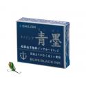 Cartuchos de tinta pigmentada azul-negra Sailor Sei-Boku